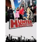DVD)HUNTER〜その女たち,賞金稼ぎ〜 DVD-BOX〈6枚組〉 (PCBE-63412)