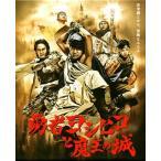 ショッピングBlu-ray Blu-ray)勇者ヨシヒコと魔王の城 Blu-ray BOX〈5枚組〉 (TBR-22380D)