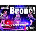 DVD)Buono!/PIZZA-LA Presents Buono!Delivery LIVE 201 (EPBE-5454)