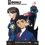DVD)デュアル!ぱられルンルン物語 DVD_SET〈3枚組〉 (GNBA-5155)