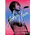 DVD)John-Hoon LIVE MOVIE John-Hoon's REAL VOICE/ミスター (UPBH-1313)
