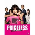 ショッピングBlu-ray Blu-ray)PRICELESS〜あるわけねぇだろ,んなもん!〜 Blu-ray BOX〈4枚組〉 (PCXC-60037)