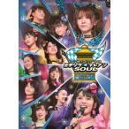 DVD)モーニング娘。/モーニング娘。コンサートツアー2013春 ミチシゲ☆イレブンSOUL〜田中れいな (EPBE-5470)