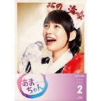 ショッピングBlu-ray Blu-ray)連続テレビ小説 あまちゃん 完全版 Blu-ray BOX 2〈4枚組〉 (BSZS-7827)