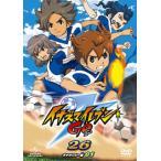 DVD)イナズマイレブンGO 26(ギャラクシー 01) (GNBA-2201)