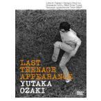 DVD)尾崎豊/LAST TEENAGE APPEARANCE (SRBL-1596)
