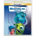 ショッピングBlu-ray Blu-ray)モンスターズ・インク MovieNEX('01米)〈2枚組〉(Blu-ray+DVD) (VWAS-1503)