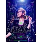 DVD)絢香/LIVE TOUR 2013 Fortune Cookie〜なにが出るかな!?〜〈2枚組〉 (AKBO-90015)