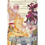 DVD)NARUTO-ナルト-疾風伝 忍界大戦・サスケとイタチ 2 (ANSB-3462)