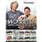 DVD)名車再生!クラシックカー・ディーラーズ DVD-BOX〈5枚組〉 (PCBP-62040)