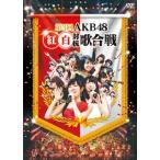 【DVD】  2014/04/09発売