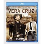 Blu-ray)ヴェラクルス('54米) (MGXQ-16233)