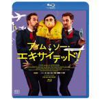 【Blu-ray】  2014/07/09発売