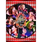 DVD)Berryz工房/Berryz工房デビュー10周年記念コンサ