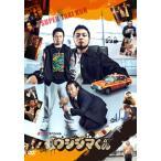 DVD)闇金ウシジマくん dビデオ powered by BeeTVスペシャル〈2枚組〉 (AVBB-82053)