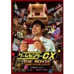 DVD)ゲームセンターCX THE MOVIE 1986 マイティボンジャック('13ハピネット/ガスコイン・カ (BIBJ-2651)