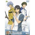 DVD)新テニスの王子様 OVA vs Genius10 Vol.3〈特装限定版〉(初回出荷限定) (BCBA-4644)