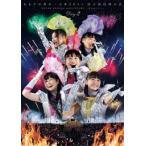 DVD)ももいろクローバーZ/ももクロ春の一大事2014 国立競技場大会〜NEVER ENDING ADVENT (KIBM-463)