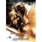 DVD)ブラックホーク・ダウン('01米) (PHNR-135674)