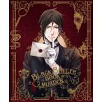 DVD)黒執事 Book of Murder 上巻〈完全生産限定版〉(初回出荷限定) (ANZB-11361)