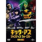DVD)キック・アス ジャスティス・フォーエバー('13米) (GNBF-3272)