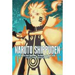 DVD)NARUTO-ナルト-疾風伝 忍界大戦・第七班再び 1 (ANSB-3481)
