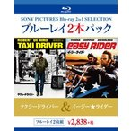 Blu-ray)タクシードライバー/イージーライダー〈2枚組〉 (BPBH-819)