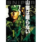 DVD)山猫は眠らない('93米) (OPLA-80205)