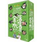DVD)とんねるずのみなさんのおかげでした 全落・水落オープン DVD-BOX〈初回生産限定・4枚組〉( (PCBC-61734)