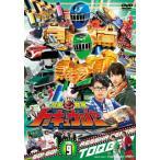 DVD)烈車戦隊トッキュウジャー VOL.9 (DSTD-8949)