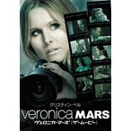 Blu-ray)ヴェロニカ・マーズ ザ・ムービー('14米) (1000543019)