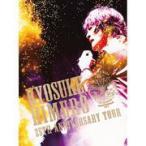 KYOSUKE HIMURO 25th Anniversary TOUR GREATEST ANTHOLOGY-NAKED- FINAL DESTINATION DAY-01/DVD/WPZL-90055