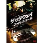 DVD)ゲッタウェイ スーパースネーク('13米) (BIBF-2759)