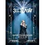 DVD)絢香/にじいろTour 3-STAR RAW 二夜限りの Super Premium Live  (AKBO-90027)