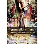DVD)オカダ・カズチカ 10 Years Anniversary DVD〈2枚組〉 (TCED-2458)