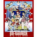 Blu-ray)熱血最強ゴウザウラー Blu-ray BOX〈初回限定版・9枚組〉(初回出荷限定) (GNXA-1330)