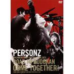 【DVD】  2015/03/18発売