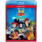 Blu-ray)トイ・ストーリー・オブ・テラー ブルーレイ+DVDセット〈2枚組〉 (VWBS-5918)