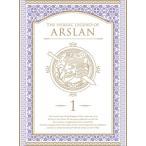 DVD)アルスラーン戦記 第1巻〈初回限定生産〉(初回出荷限定) (GNBA-2341)