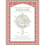DVD)アルスラーン戦記 第2巻〈初回限定生産〉(初回出荷限定) (GNBA-2342)
