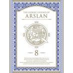 DVD)アルスラーン戦記 第8巻〈初回限定生産〉(初回出荷限定) (GNBA-2348)