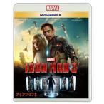 ショッピングBlu-ray Blu-ray)アイアンマン3 MovieNEX('13米)〈2枚組〉(Blu-ray+DVD) (VWAS-6139)