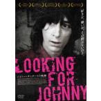 DVD)Looking for Johnny ジョニー・サンダースの軌跡('14スペイン) (PCBE-53985)
