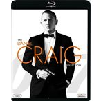 Blu-ray)007/ダニエル・クレイグ ブルーレイコレクション〈3枚組〉 (MGXZ-55908)