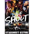 DVD)スターダスト・レビュー/STARDUST REVUE LIVE TOUR SHOUT〈2枚組〉 (TEBI-66361)