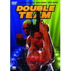 DVD)ダブルチーム('97米) (HPBS-26295)