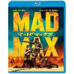 Blu-ray)マッドマックス 怒りのデス・ロード ブルーレイ&DVDセット('15米)〈初回限定生産・2枚組〉 (1000581751)