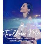 "Blu-ray)坂本真綾/坂本真綾20周年記念LIVE""FOLLOW ME""at さいたまスーパーアリーナ (VTXL-25)"