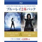 Blu-ray)アンダーワールド 覚醒/アンダーワールド ビギンズ〈2枚組〉 (BPBH-1031)