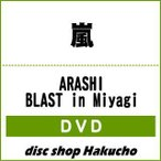 【DVD】  2016/01/01発売